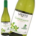 イタリア シチリア ヴェントディマーレ カッリカンテ ビオ 750ml | オーガニックワイン