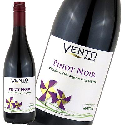 イタリア シチリア ヴェントディマーレ ピノノワール ビオ 750ml   オーガニックワイン