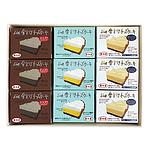 【お歳暮】 菓子司新谷 ふらの雪どけチーズケーキ 【W】   沖縄離島不可