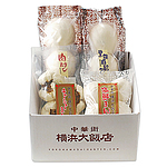 【お歳暮】 横浜大飯店 点心セット S 【W】 | 沖縄・離島不可