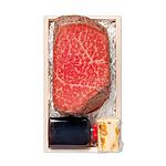 【お歳暮】 成城石井自家製 黒毛和牛ローストビーフ 【G】 | 沖縄離島不可