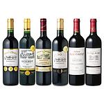 【お歳暮】 合計11個獲得!金賞ボルドー赤ワイン6本セット 750ml×6本 【G】