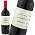 フランス ボルドー 2016 CH ジャンドゥブー 750ml   オーガニックワイン