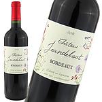 フランス ボルドー 2016 CH ジャンドゥブー 750ml | オーガニックワイン