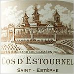 フランス ボルドー サンテステフ 2018 CH コス デストゥルネル 750ml | 2018年プリムールワイン