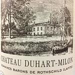 フランス ボルドー ポイヤック 2018 CH デュアール ミロン 750ml | 2018年プリムールワイン
