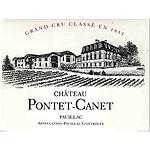 フランス ボルドー ポイヤック 2018 CH ポンテ カネ 750ml | 2018年プリムールワイン
