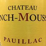 フランス ボルドー ポイヤック 2018 CH ランシュ ムーサ 750ml | 2018年プリムールワイン
