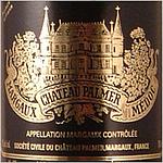 フランス ボルドー マルゴー 2018 CH パルメ 750ml | 2018年プリムールワイン