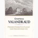 フランス ボルドー サンテミリオン 2018 CH ヴァランドロー 750ml | 2018年プリムールワイン