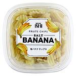 成城石井 塩バナナチップス 105g