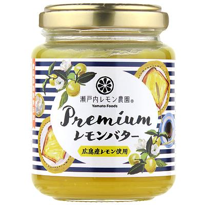 ヤマトフーズ プレミアムレモンバター 130g