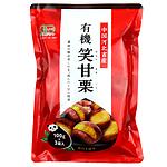 中国河北省産 有機笑甘栗 300g (100g×3袋)