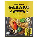 GARAKU 札幌スープカレー チキン 300g