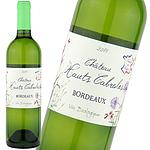 フランス ボルドー 2018 CH オー カブロール ブラン 750ml | オーガニックワイン
