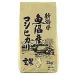 藤井 魚沼産コシヒカリ玄米 2KG