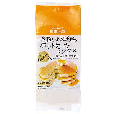 成城石井 国内産米粉使用 米粉と小麦胚芽のホットケーキミックス 150g×2p