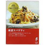 ピエトロ 洋麺屋ピエトロ 絶望スパゲティ 95g×5個