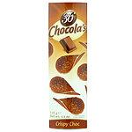 ハムレット チョコチップス ミルク 36枚