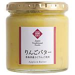 成城石井 りんごバター 260g