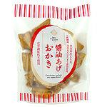 丸彦製菓 秋田県産もち米使用 醤油あげおかき 105g
