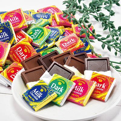 【お取り寄せ】 成城石井 ナポリタンチョコレートギフト 1kg 【G】