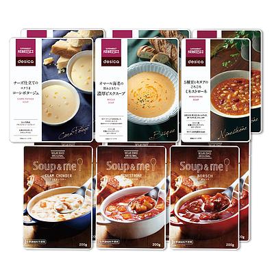 【お取り寄せ】 成城石井 人気スープ食べ比べセット 【G】