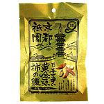 三真 黄金一味 柿の種 50g