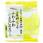 成城石井 生姜が香るふわふわたまごのスープ 5p