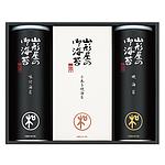 【お中元】 山形屋海苔店 海苔詰合せ 500-MSVN 【E・G】