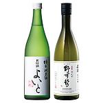 【お中元】 成城石井限定のこだわり清酒セット 720ml×2本 NS-02 【E・G】