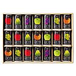 【送料込み】 山形代表 フルーツジュースセット 21缶 【E】