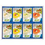 【お中元】 ホテルオークラ レトルト冷製スープセット 120g×8個 RCS-30 【E・G】