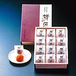 【お中元】 中田 紀州南高完熟梅干 禅の匠 12粒 【W】
