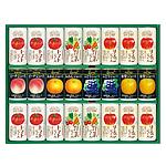 【お中元】 ゴールドパック 国産野菜・果実のストレートジュースセット 24本 PA-35 【E・G】