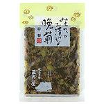 三奥屋 特製晩菊 100g