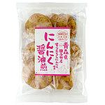 成城石井 日本全国味めぐり にんにく醤油煎 8枚