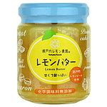 ヤマトフーズ レモンバター 130g