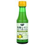ビオカ 有機レモンストレート果汁100% 150ml