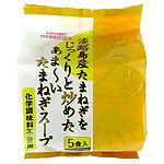 成城石井 淡路島産たまねぎをじっくりと炒めたあまーいたまねぎスープ 5p