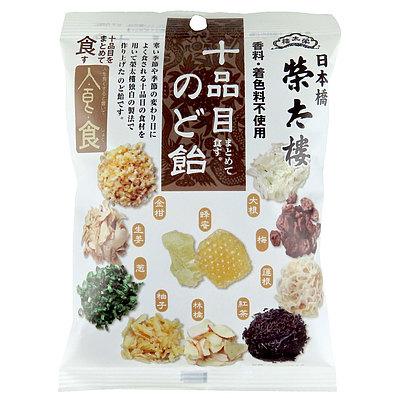 榮太樓總本舗 十品目のど飴 80g×6袋