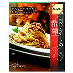 日本製粉 レガーロ ペペロンチーノの希望 75.3g×6個