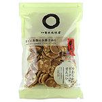 青木光悦堂 やわらかいピーナツせんべい 130g×3袋