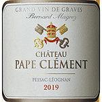 フランス ボルドー ペサックレオニャン&グラーブ 2019 CH パプ クレマン ブラン 750ml | 2019年プリムールワイン