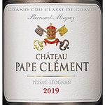 フランス ボルドー ペサックレオニャン&グラーブ 2019 CH パプ クレマン 750ml | 2019年プリムールワイン