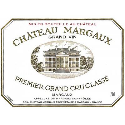 フランス ボルドー マルゴー 2019 CH マルゴー 750ml | 2019年プリムールワイン