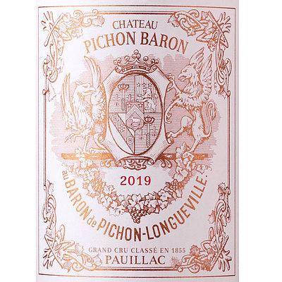 フランス ボルドー ポイヤック 2019 CH ピション バロン 750ml | 2019年プリムールワイン