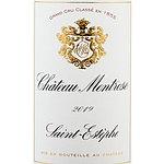 フランス ボルドー サンテステフ 2019 CH モンローズ 750ml | 2019年プリムールワイン