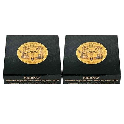 【送料込み!】【お取り寄せ】フランス マリアージュフレール マルコポーロ ティーバッグ 2.5g×30p 2箱セット(正規品) 【E】