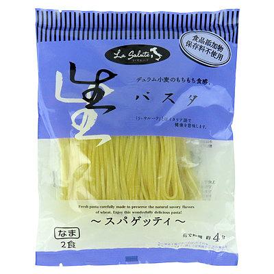本田商店 生パスタ スパゲッティ (100g×2食)×3個